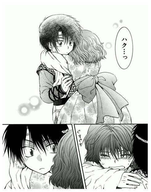 暁のヨナネタバレ11巻61話ハクヨナ.jpg